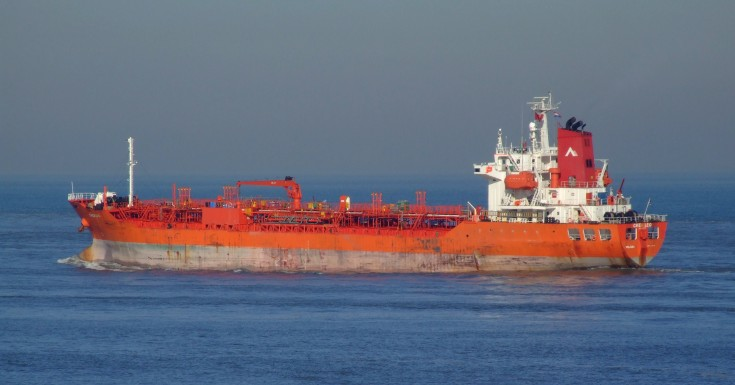 Chemical tanker Chem Leo (IMO 9167710)