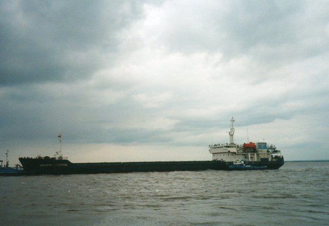 cargo vessel VASILIY  DINKOV