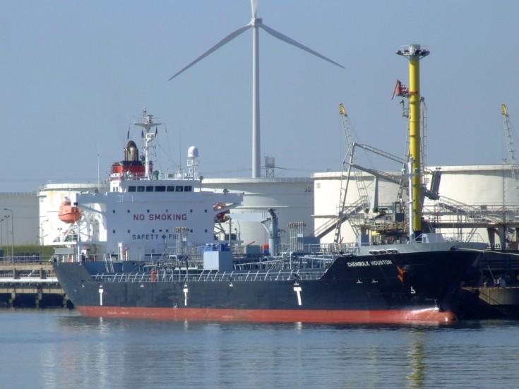 Tanker Chembulk Houston in Rotterdam