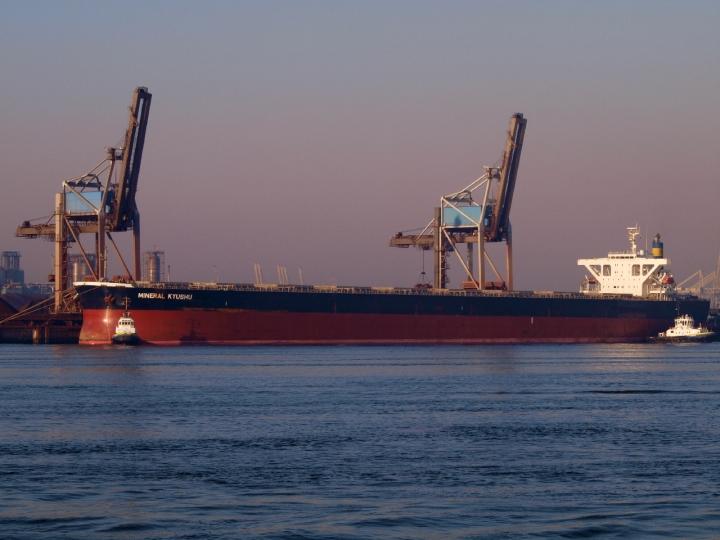 Bulk carrier Mineral Kyushu