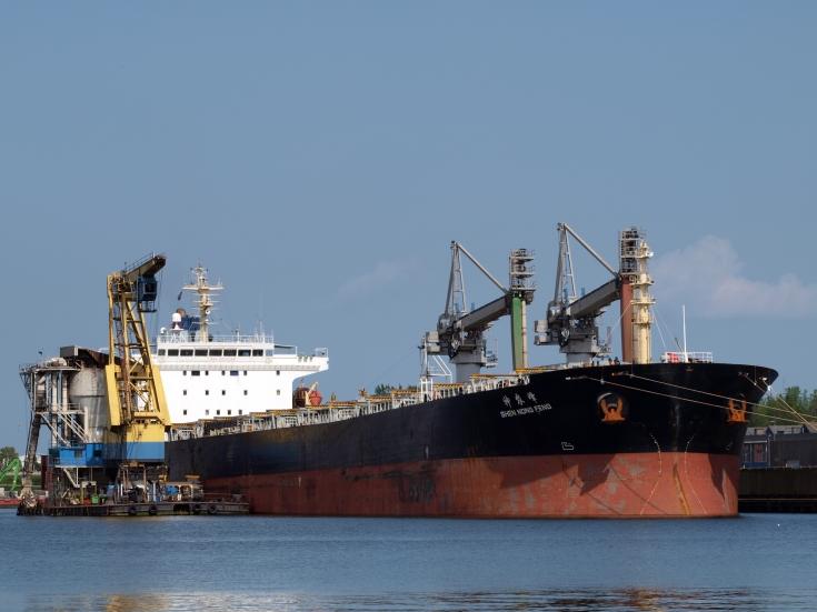 Bulk carrier Shen Nong Feng