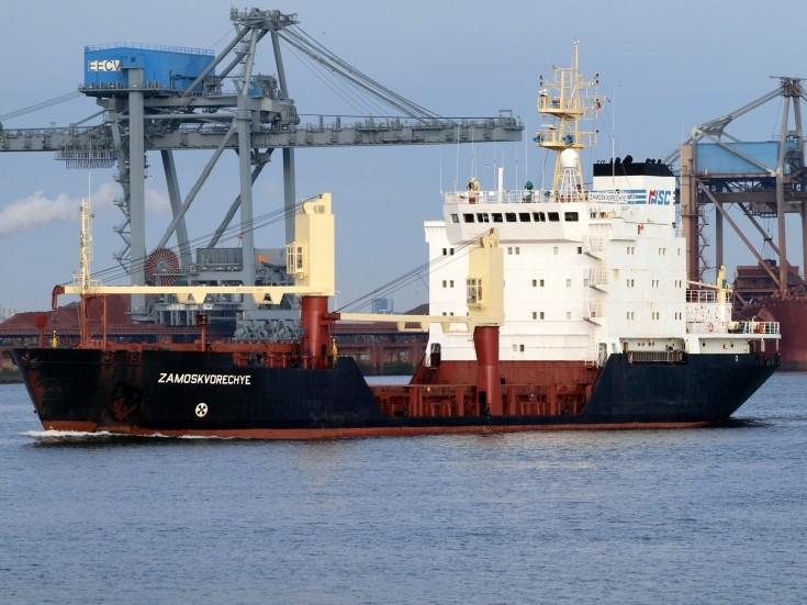 Cargo ship Zamoskvorechye
