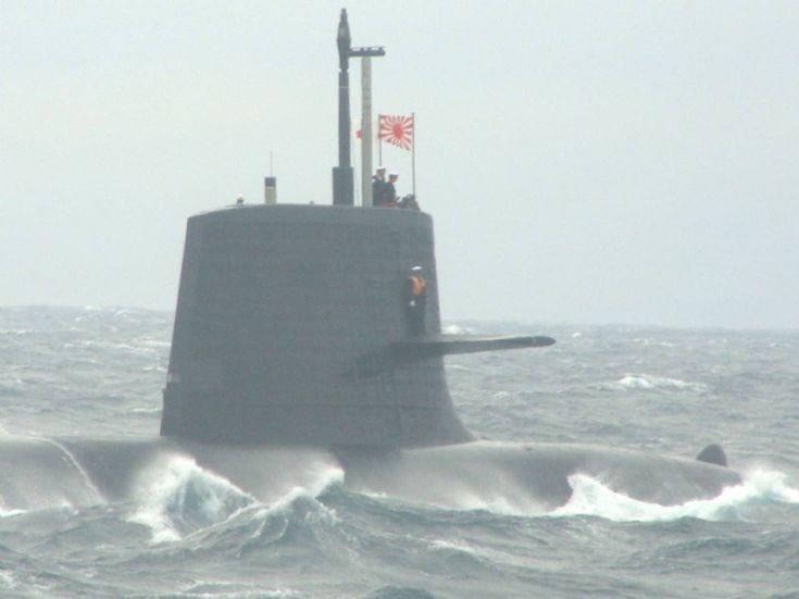 Japanese Navy - 501 Soryu