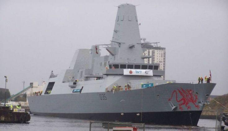 HMS DRAGON D35 Launch