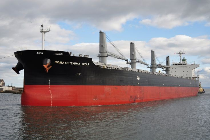 Komatsushima Star at Hartlepool docks