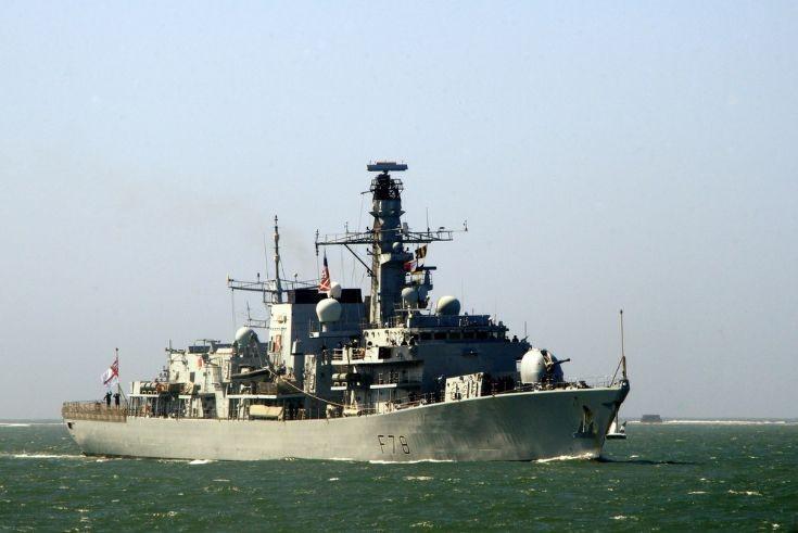 HMS KENT - FRUKUS exercise