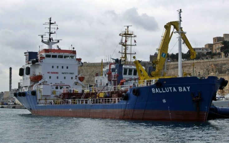 Balluta Bay