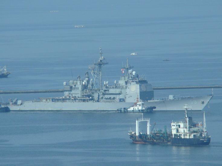 USS Princeton, A Ticonderoga Class...
