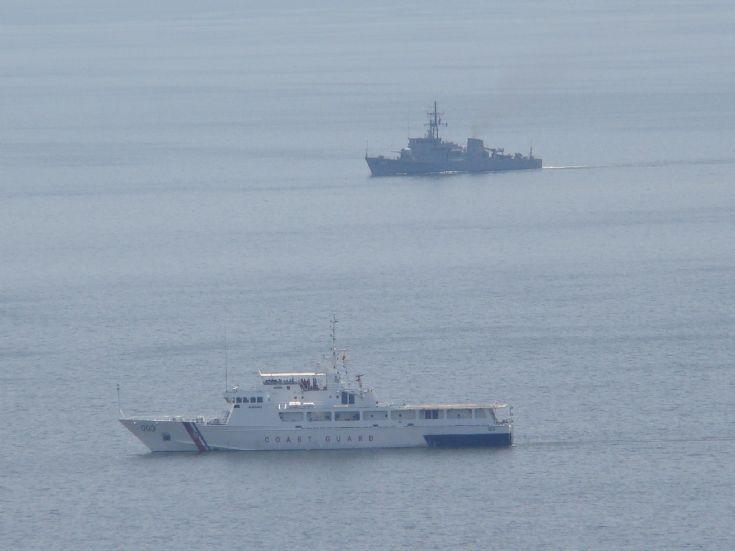 Maritime Training Exercise...