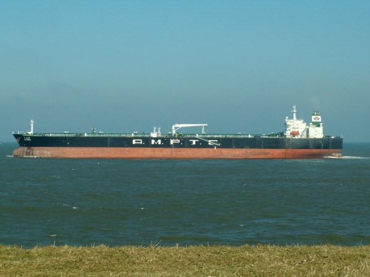 Photo of tanker Aldawha
