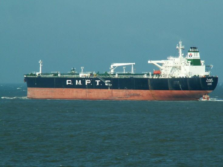 Vessel Aldawha seen leaving Rotterdam