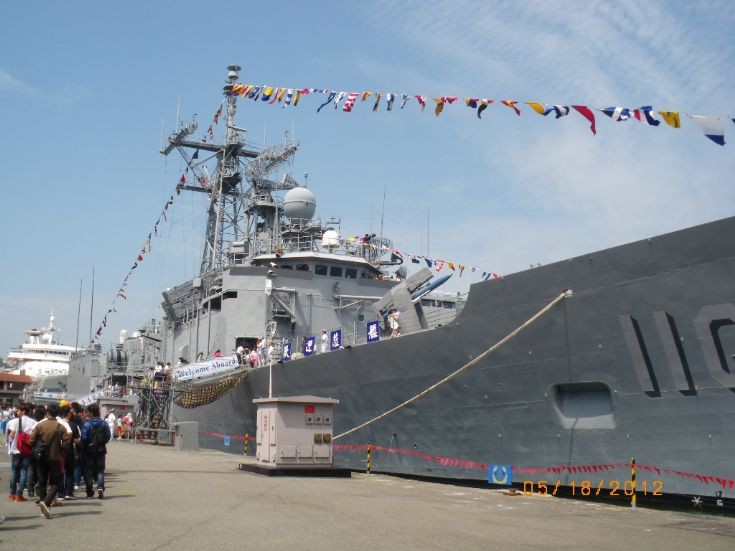 Taiwanese Navy open day