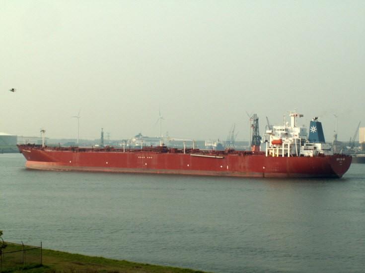 Photo of tanker Difko Chaser