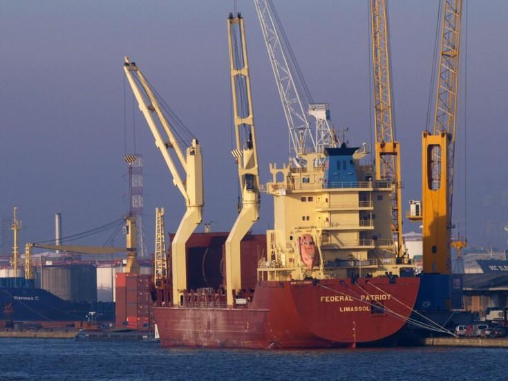 Cargo ship Federal Patriot (IMO 9223904)