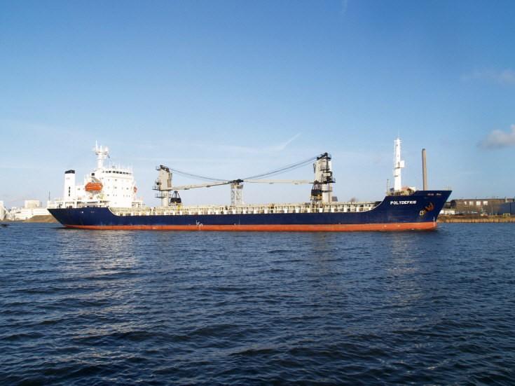 Bulk carrier Polydefkis