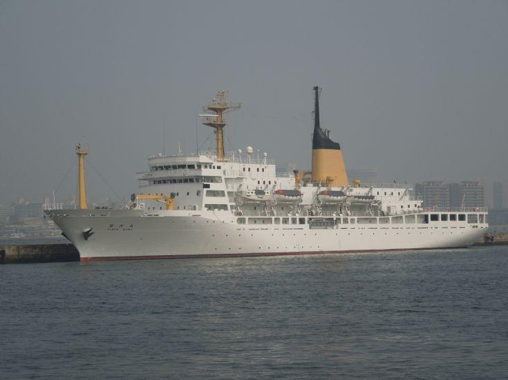 Ginga Maru