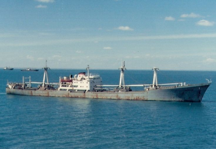 Yugoslavian cargo ship 'Metohija' of 1963