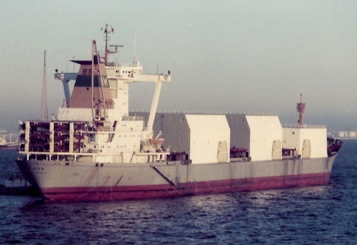 Swedish car-bulk carrier 'Aida' of 1973