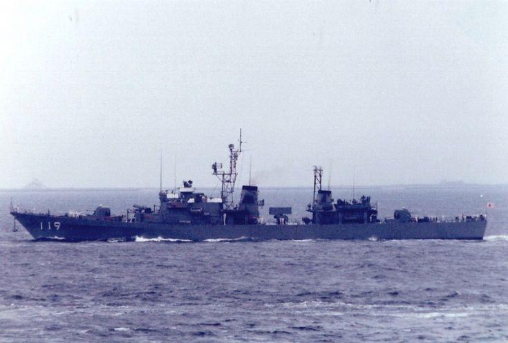 Japanese destroyer 'Aokumo' (DD-119)