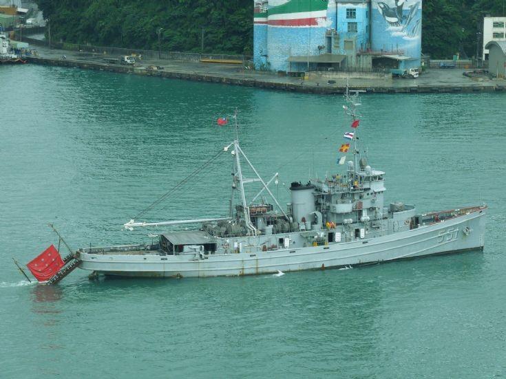 Taiwanese Naval tug 'Ta Wan' (ATF-551)