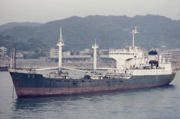 Taiwanese fisheries mother ship 'Pao Hwa'