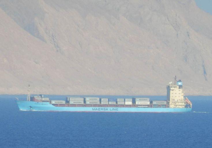 Maersk Line - Egypt