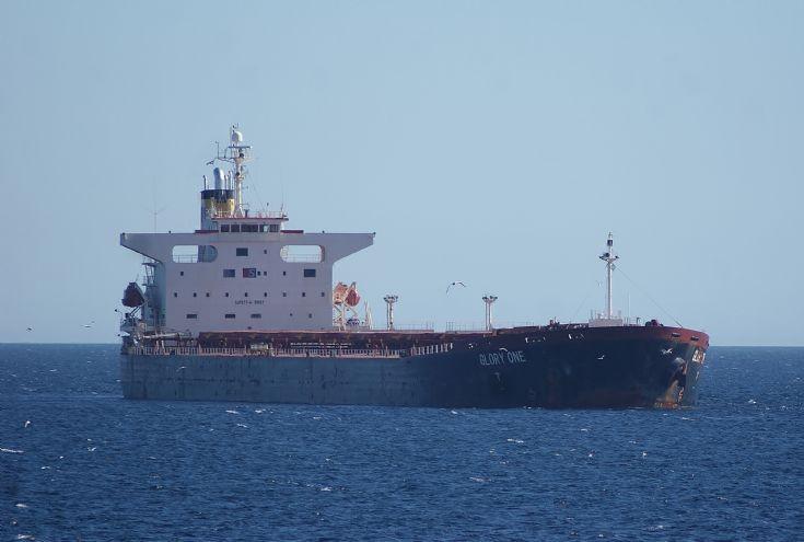 Bulk Carrier 'Glory One'