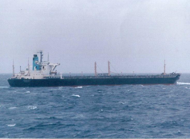 Liberian bulk-oil carrier 'Robina'