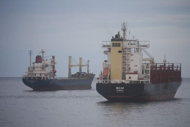 MIZAR / SEABOARD RELIANCE