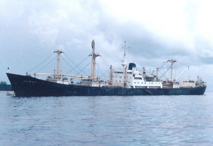 British cargo ship 'Jumna' of 1962