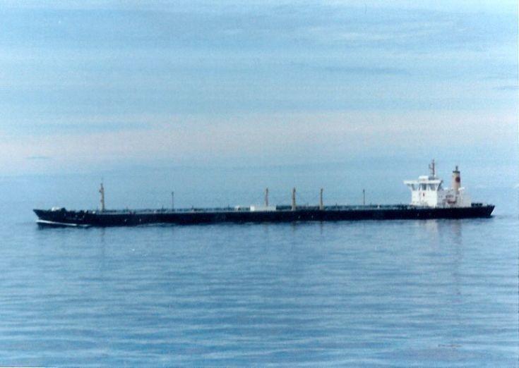 Japanese VLCC 'Okinoshima Maru' of 1970