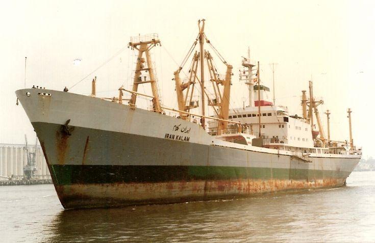 Iranian cargo ship 'Iran Kalam' of 1975