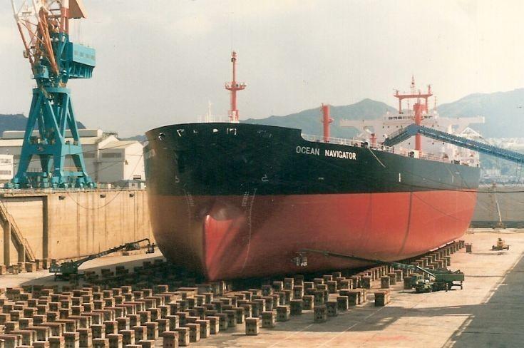 Oil tanker 'Ocean Navigator' of 1988