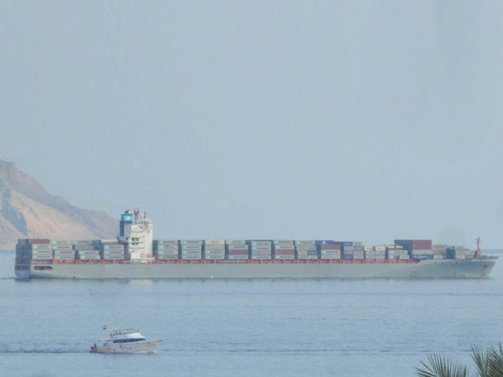 Maersk Drummond - Egypt