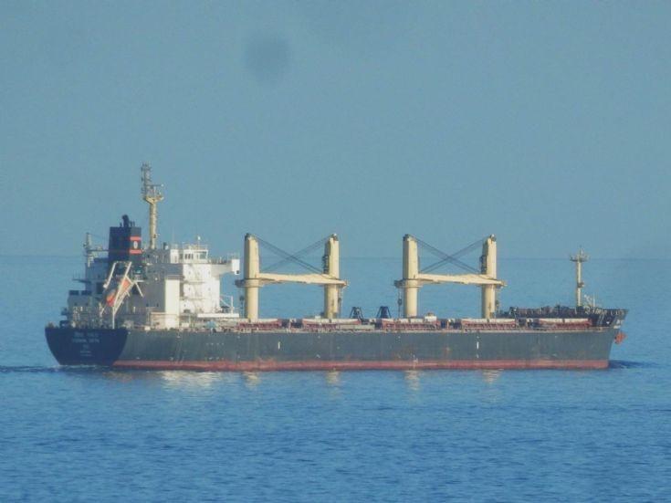 Vishva Ekta - Egypt