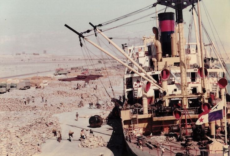 Bandar Abbas Port in 1971