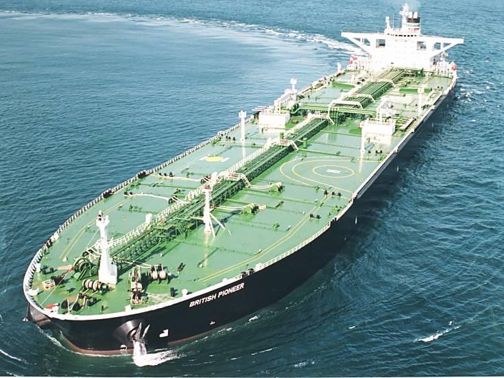 BP British Pioneer
