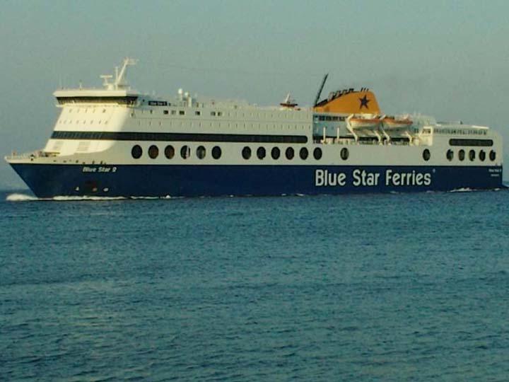 BlueStar2 -  Registered +100A1 Roro Cargo & PasVes