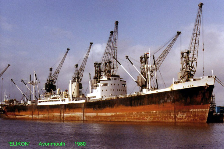 Cargo ship Elikon in port of Avonmouth 1980