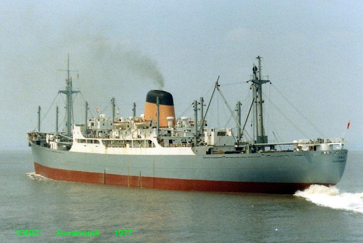 Old Photo of cargo ship Ionic burning oil