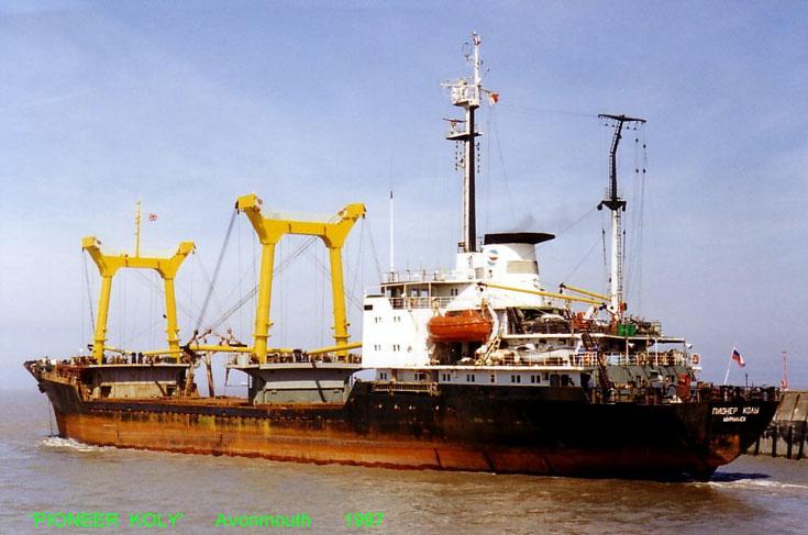 Russian cargo ship Pioneer Koly