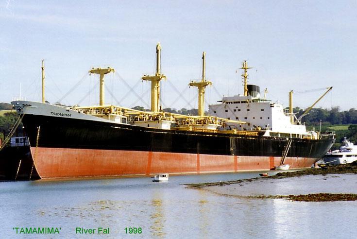 Cargo ship Tamamima at River Fal 1998