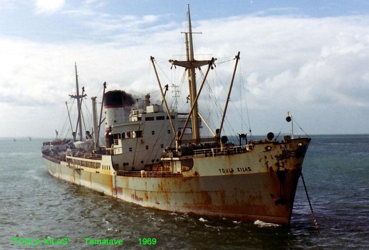 Cargo vessel Toula Xilas anchored at Tamatave