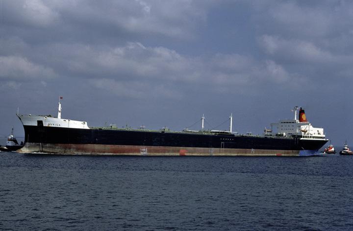 Shell tanker Narica