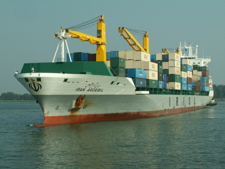 container ship Iran Ardebil
