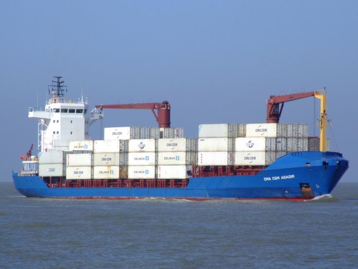 Container ship CMA CGM Agadir