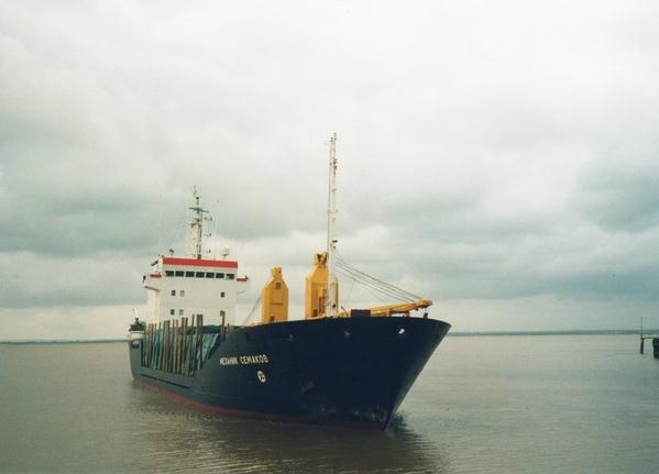 cargo ship MEKHANIK  SEMAKOV