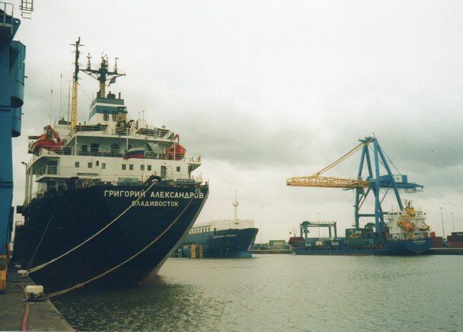 Cargo vessel GRIGORY  ALEKSANDROV