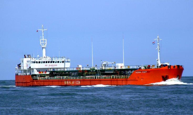 oil products tanker Caspian Leader